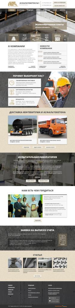 Дизайн и техподдержка сайтов в Ярославле