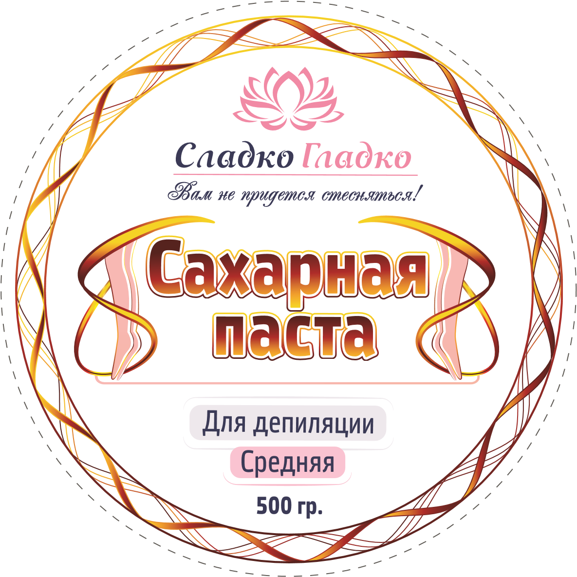 Разработка дизайна, логотипа, этикетки фирменного стиля в Ярославле